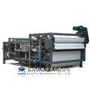 供应带式压滤机-冶金矿产污泥处理