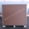 供应以纸代木重型包装 河北纸箱包装厂