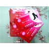 供应北京瑞洁擦鞋巾生产厂家-擦鞋巾|擦鞋巾设备|擦鞋巾厂家|一次性擦鞋巾