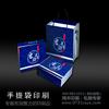 供应鸿丰集团长沙鸿丰茶叶包装设计为岩湖茶厂设计印刷的长沙茶叶包装手提袋