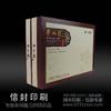 供应长沙鸿丰食品包装盒设计公司首选鸿丰集团长沙食品包装印刷厂