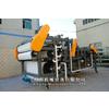 供应化工污泥带式压滤机