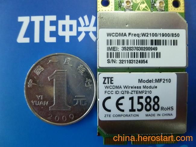 供应 MF210中兴3G模块 WCDMA 中兴无线模组