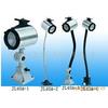 供应选择常州鑫鼎机床附件公司 机床灯具优质机床照明灯