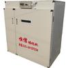 孵化机/南京恒信孵化机(1320枚)全自动孵化机/智能孵化设备feflaewafe