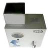 供应打造经典款 新日茶叶分装机 小颗粒茶叶分装机哪里有 百度一下