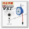 供应远藤ek-0弹簧平衡器-1.5kg弹簧平衡器