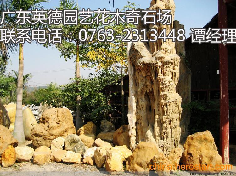 供应厂家直销天然钟乳石 石笋 奇石 园林景观石 观赏石 假山石 风景石 刻字石 风水石 收藏石