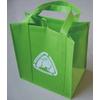 供应襄樊环保袋厂家/襄樊手提袋厂/襄樊超市专用环保袋生产厂家