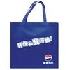 供应襄樊购物手提袋批发厂/襄樊手提冰袋厂家