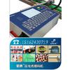 供应可变码印刷设备,可变码印刷喷码机