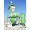 供应【百度推荐】简易干粉混合机组|干粉砂浆生产线