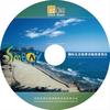 供应广州录像带制作 录像带转录制作DVD光盘 录像带数据采集 录像带复制拷贝