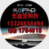 供应广州DVD光盘设计 广州VCD光盘印刷  广州光盘压制