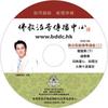 供应海南DVD光盘压制,光盘复制加工