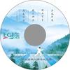 供应广州光盘丝印/光盘胶印/光盘打印/光盘碟面印刷