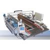 供应SM2520玻璃直线双边磨边机