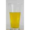 供应橡塑裂解燃料油乳化剂(自乳化型)