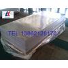 供应5052铝板的应用_铝箔