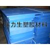 浇铸尼龙板,蓝色尼龙板/昆山供应尼龙板材