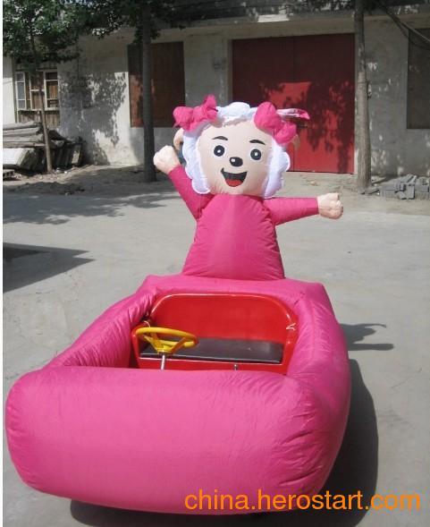 供应充气电瓶车 飞碟碰碰车 儿童蹦极 折叠太空环