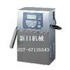 供应国家认可品=襄樊电脑打码机=电脑打码机参数=电脑打码机报价