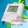 供应温湿度记录仪(外置探头)DSR-THEXT