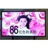 供应82英寸LCD液晶单体屏