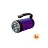 供应LRJW7101A 手提式防爆探照灯