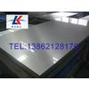供应3003铝板的特性_花纹铝板_www.szlvban.net