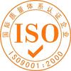 供应唐山ISO9001认证