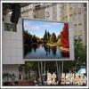 供应甘肃农业职业技术学院LED大电子屏幕