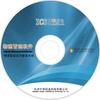 供应广东物流软件 广州物流仓储软件 广东广州第三方物流仓储配送软件