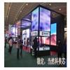 供应甘肃农业职业技术学院LED大电子显示屏