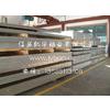 供应铝合金型材的用途_合金铝板