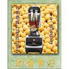 供应原味小豆豆坊现磨豆浆加盟、HM768商用豆浆机10秒极速出豆浆、豆浆杯价格、现磨豆浆做法、豆浆伴侣多少钱