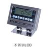 供应地磅显示器,防水称重显示器,LP7510显示仪表