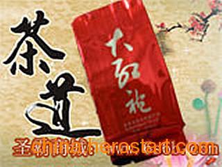 供应大红袍|武夷岩茶|武夷岩茶价格|武夷岩茶批发|武夷岩茶功效|大红袍直销