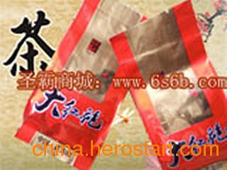 供应大红袍,大红袍的种类,6s6b.com大红袍的作用,大红袍的文化
