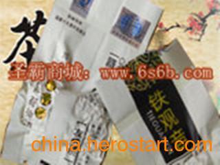 供应铁观音茶叶_安溪铁观音茶_茶叶批发_6s6b.com 圣霸茶业