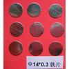 供应上海单面磁 pvc防水磁铁 pvc防水磁扣 强磁纽扣 强磁扣