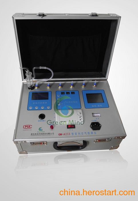 重庆供应甲醛检测仪器|室内空气检测仪|环境检测仪器