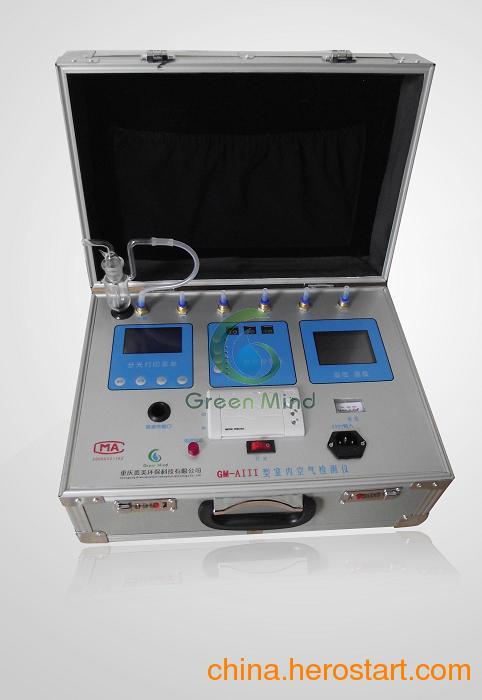 贵阳供应室内空气甲醛检测仪器|装修污染气体质量仪|准确方便