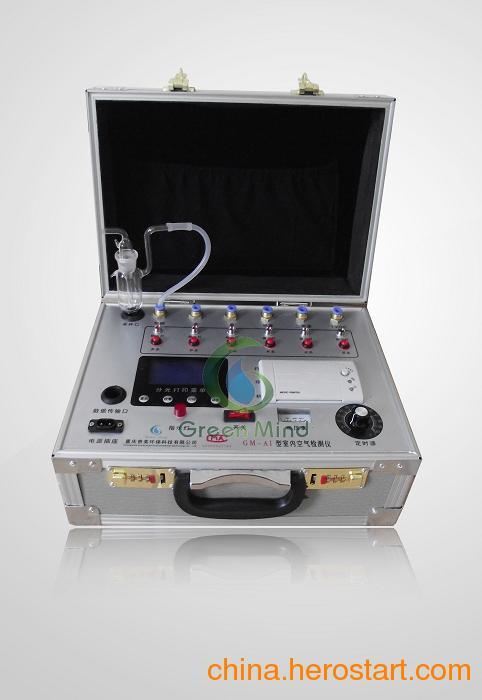 重庆供应甲醛分析仪|室内空气质量仪|甲醛含量检测仪(分光读数打印数据)