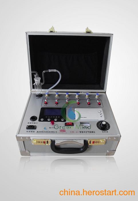 昆明供应便携式甲醛气体质量检测仪器 装修污染甲醛检测气体质量仪(六合一分光读数带打印数据)