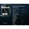 供应Delonghi德龙ESAM3000B全自动意式特浓咖啡机