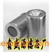 供应翡翠HP0653A10AH液压滤芯