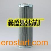 供应颇尔HC8314FKP16H液压过滤器