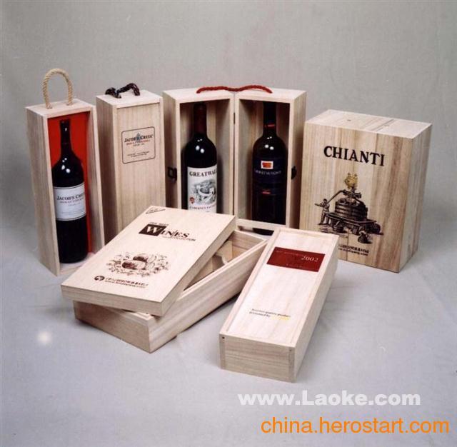 供应北京红酒盒制作 红酒盒设计 高档红酒盒 木质红酒盒 北京包装盒生产厂家