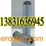 供应唐纳森p566450液压过滤器